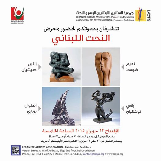 images/img-news/sculpture.jpg