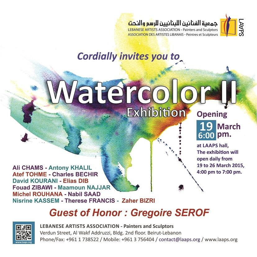 images/img-news/water color.jpg